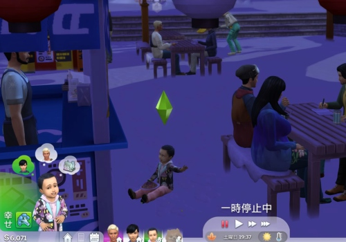 The Sims™ 4_20201201154502