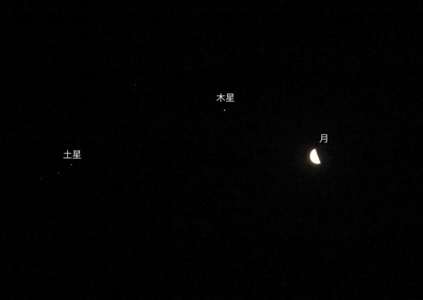 ある朝の月と星