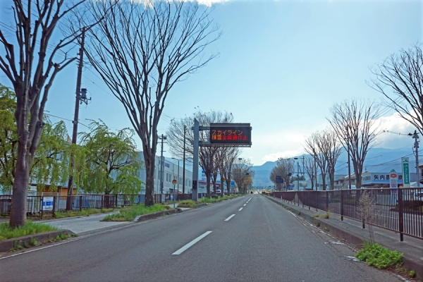 R115号の電光掲示板