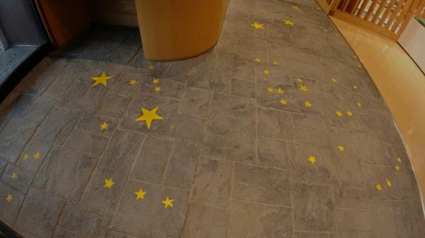 床に願いを