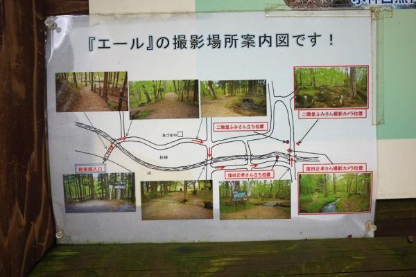 撮影地マップ