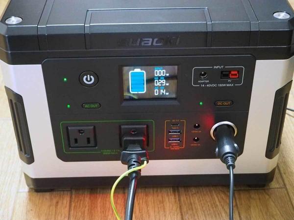 ASI6200MC_消費電量