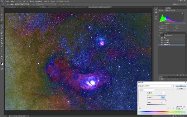 M8付近600s_カラーフラット補正あり_彩度強調