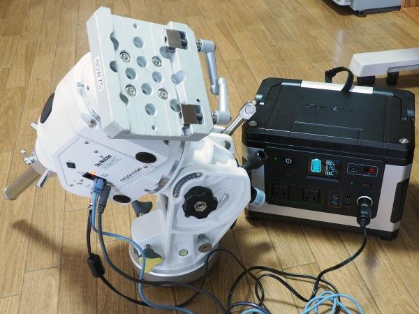 AZ-EQ6GT_MC新ファーム駆動電力