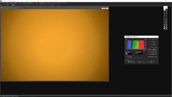 4000K_SI7_Color.jpg