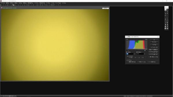 7000K_SI7_Color.jpg