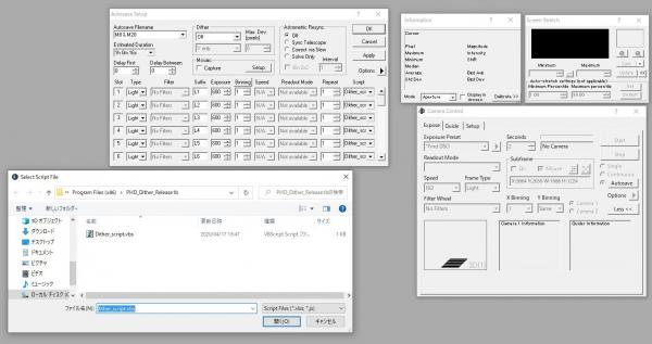 MaxImDL_Autosave-setup.jpg