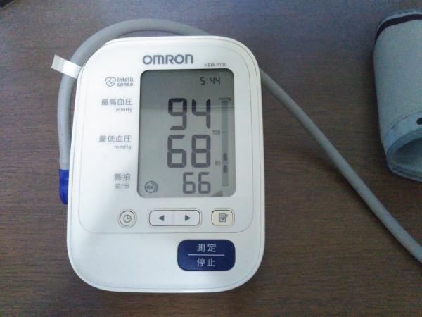 血圧計20200731045418