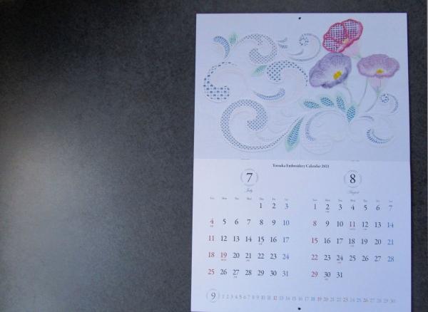 戸塚刺しゅうカレンダー2021 (4)