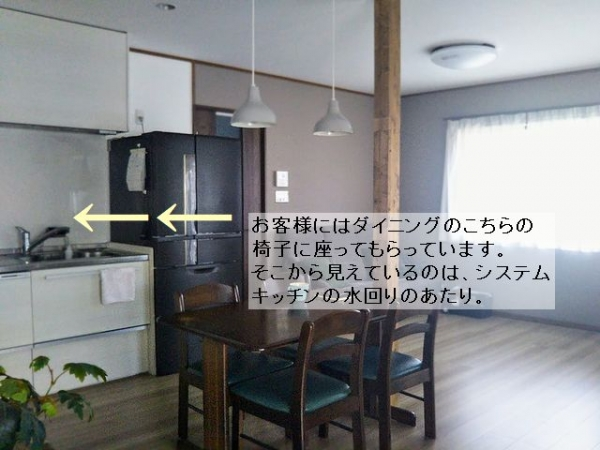 キッチンとダイニング 急な来客でも大丈夫な片付けと掃除