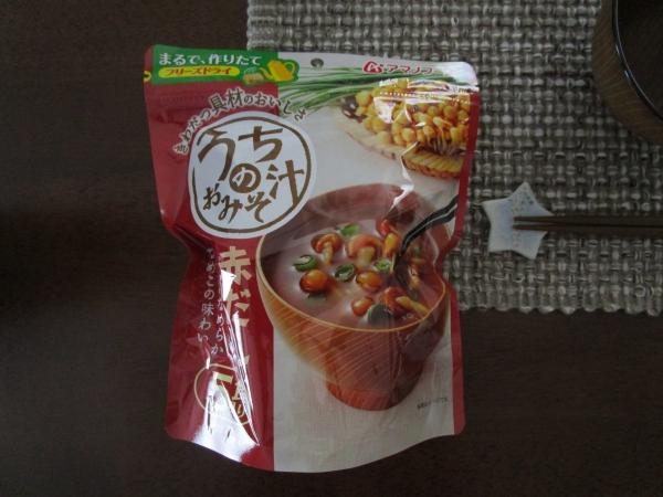 アマノフーズ フリーズドライ 味噌汁 選べる2