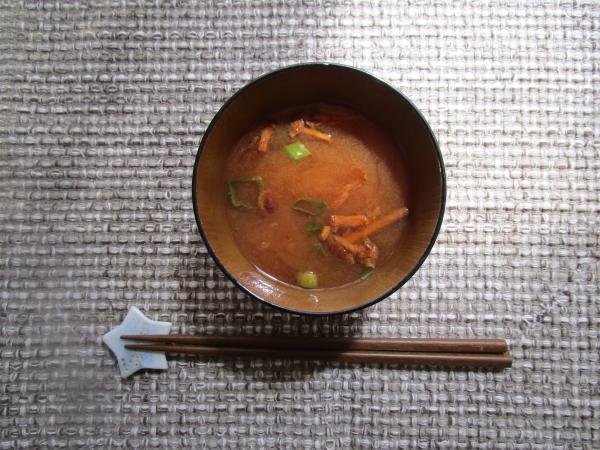 アマノフーズ フリーズドライ 味噌汁 選べる スープ 30食 セット1