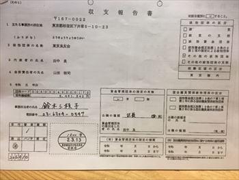 田中良2_R