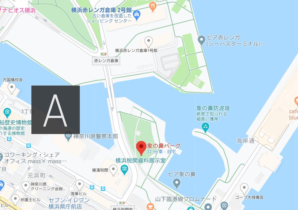 『象の鼻』近辺地図