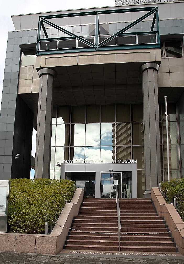 東京都写真美術館_2