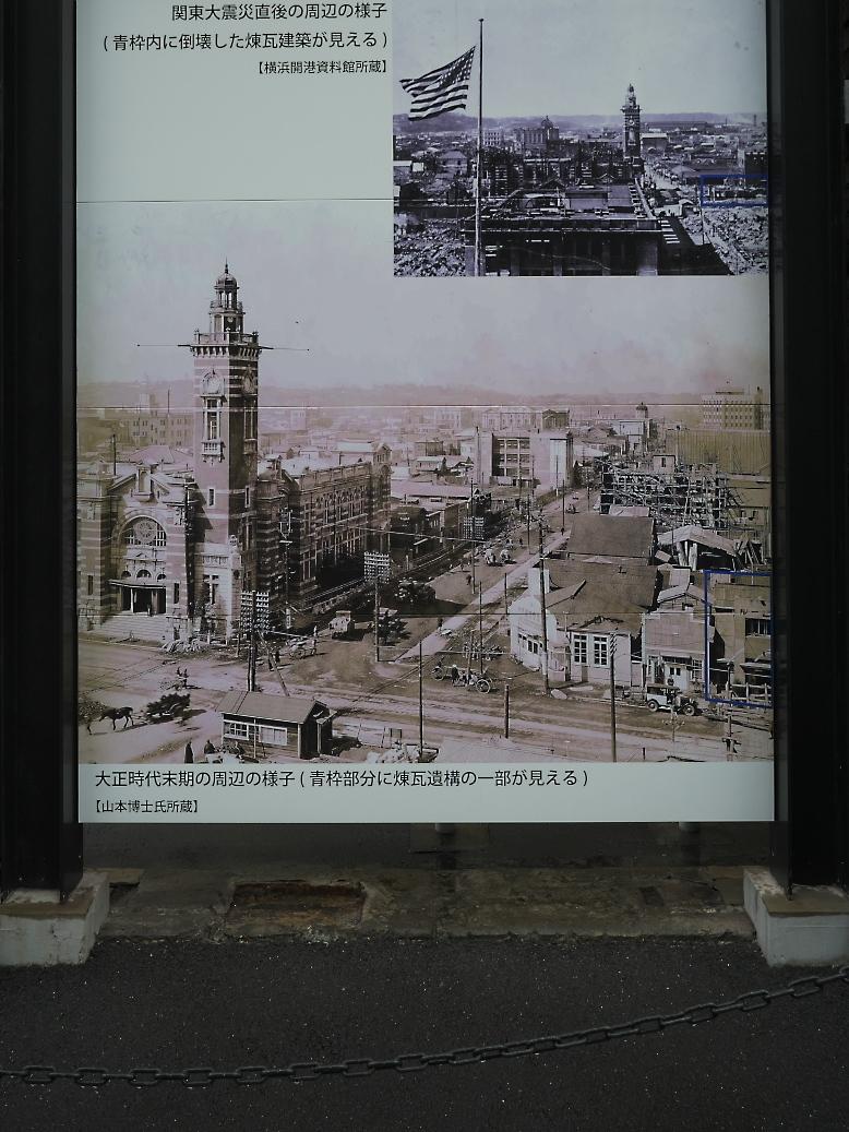 偶然発見された関東大震災の煉瓦遺構_2