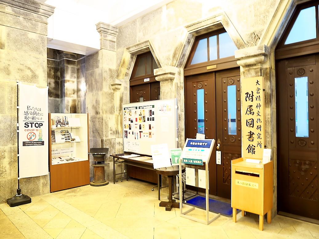 横浜市大倉山記念館(2)_2