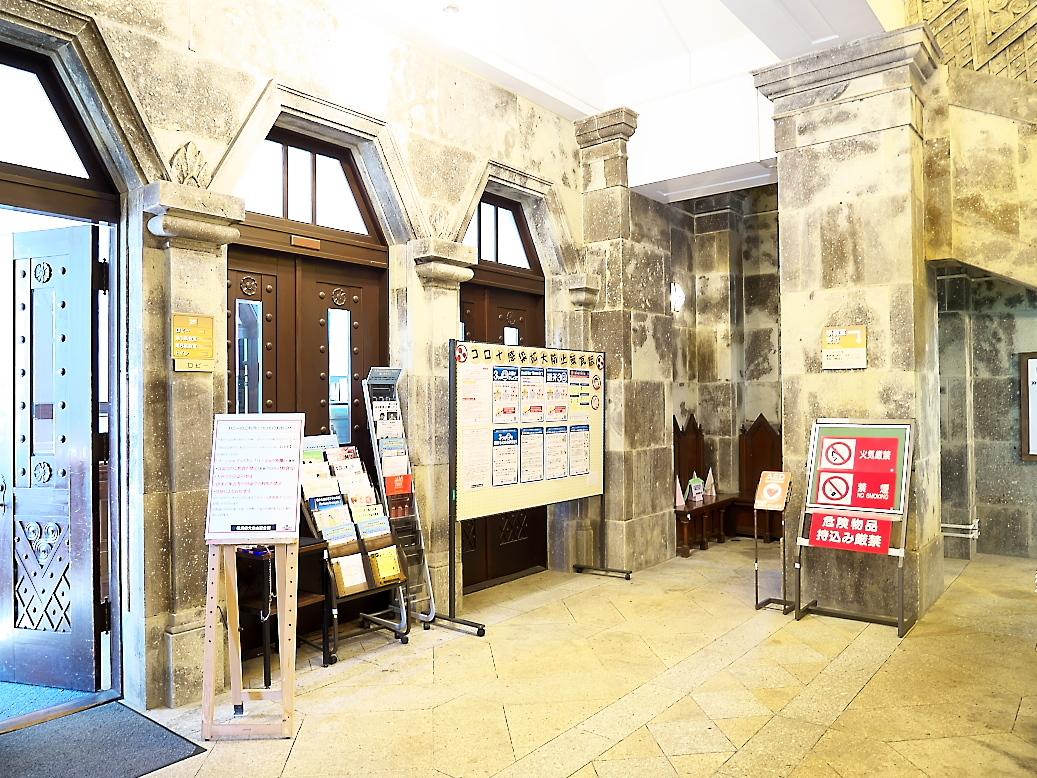 横浜市大倉山記念館(2)_4
