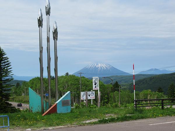 中山峠からの羊蹄山