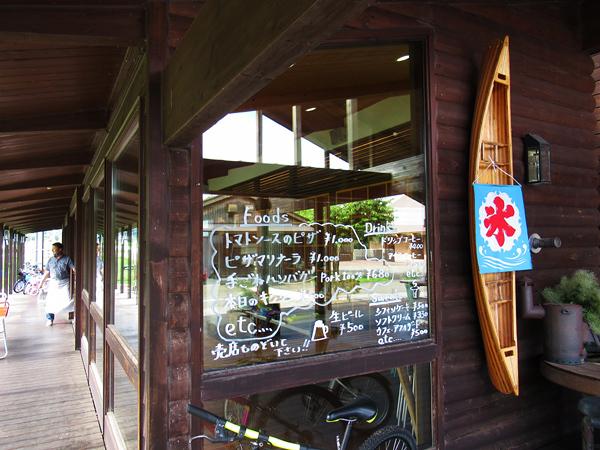 財田キャンプ場 cafe湖光