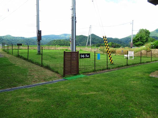 財田キャンプ場 ドッグラン