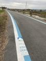 201219佐保川沿いの自転車道へ