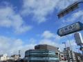 201231京都市内もすっかり晴れた