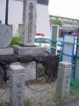 200627堅田節顕彰碑