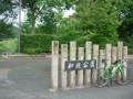 200627和邇公園を出発