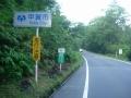 200801道は大津から甲賀へ