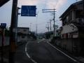 200809枚方亀岡線下矢田で国道9号線を渡る