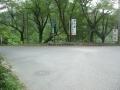 200809川久保峠の三叉路で一旦ピーク