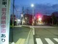 200813勧修寺から脇の醍醐道へ