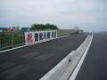 200822曽我川橋を渡る