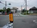 200822外川町で富雄川離脱