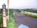 200829佐保川に沿って下って行く