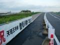 200829改めて曽我川橋を渡る