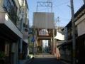 200905上街道を北上し、天理本通りのアーケードを横断