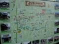 200905上街道(上ツ道)の案内板