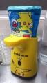 200422ミューズノータッチで楽しく手洗い