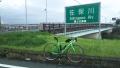 200620井筒橋で右岸に切り替え