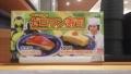 200814ゼロワン寿司