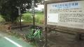 200822郡山を抜けて秋篠川へ