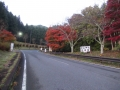 201114多武峰、談山神社周辺の紅葉