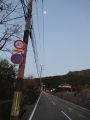 201205大原から江文峠に向かう
