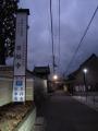 210130帯解寺前を通り上街道をさらに北へ