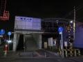 210424まだ暗い瓢箪山駅