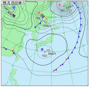 3月12日(木)15時の実況天気図