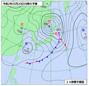 3月20日(金祝)9時の予想天気図