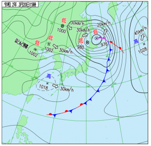 3月20日(金祝)15時の実況天気図
